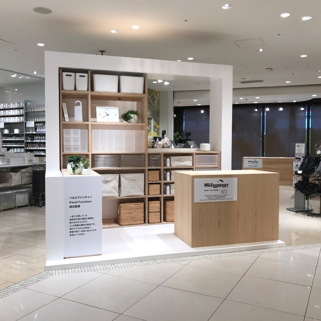 Pop Up Shopping Mondays: MUJI POP-UP STORE 銀座