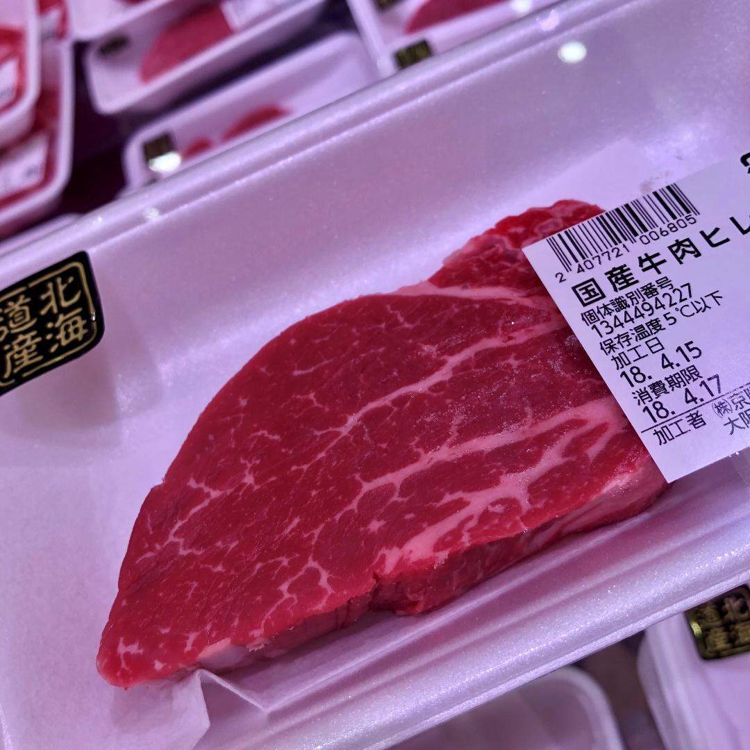 方 ヒレ ステーキ 焼き