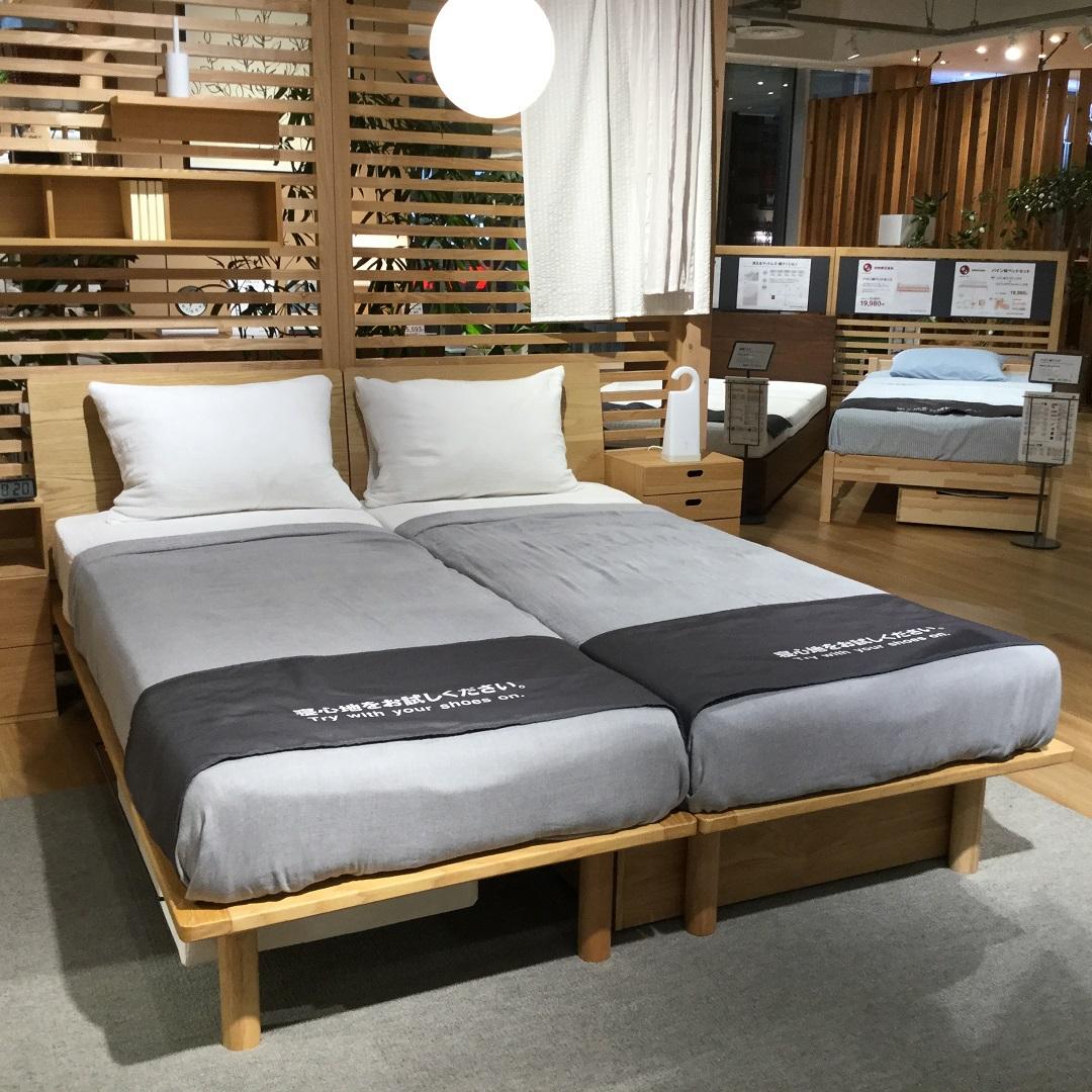 無印 良品 ベッド 無印良品の月額定額サービス(ベッド・デスク・チェア・収納)