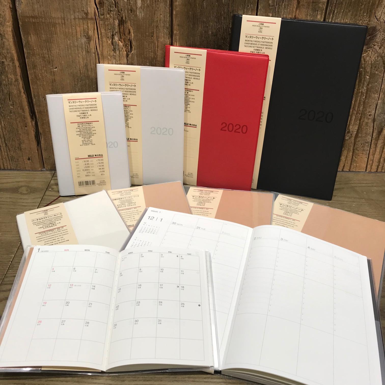 帳 無印 スケジュール 【2021年】無印良品で手帳を買おう!種類別にまとめてみた!|Mujireco